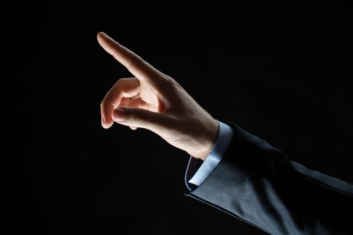 指し示す指